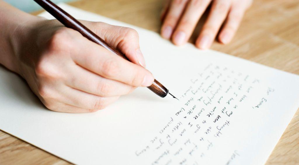 Объяснительная записка, как написать объяснительную записку, образцы объяснительной записки