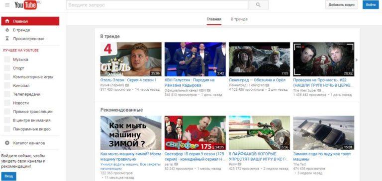 http://biznessegodny.ru/wp-content/uploads/2016/12/kak-zarabotat-na-youtube-zatabotok-na-youtube-s-nuly1-768x365.jpg
