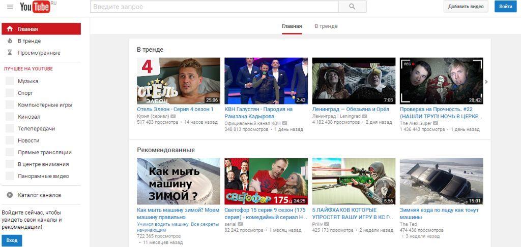 Как заработать на ютубе - заработок на YouTube с нуля