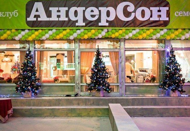 Семейные кафе, история создания сети АндерСон