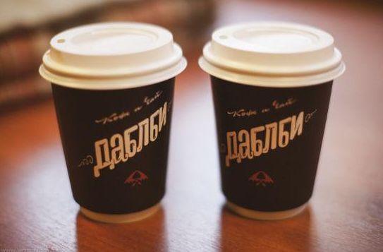 Кофейный бизнес, история создания сети DoubleB