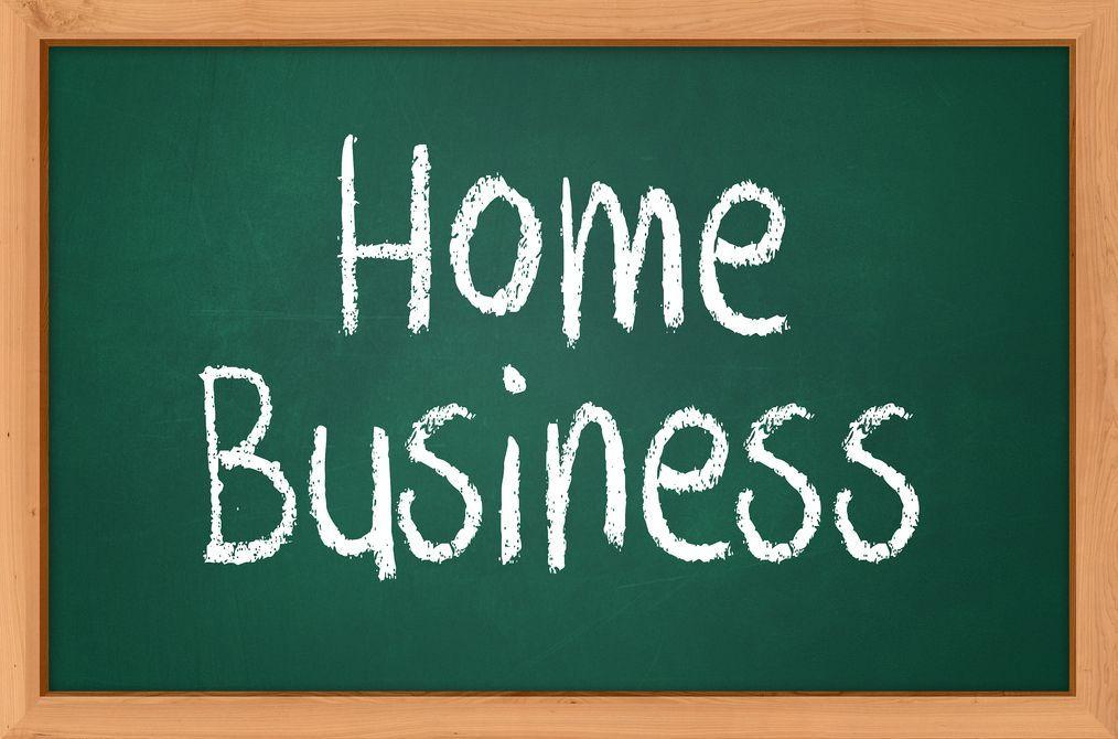 Начало бизнеса на дому